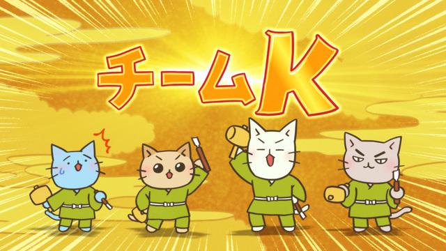 ねこねこ日本史 第三期