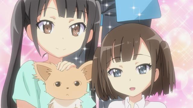 犬神さんと猫山さん