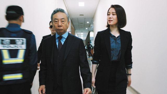ウォッチャー 不正捜査官たちの真実 <日本編集版>