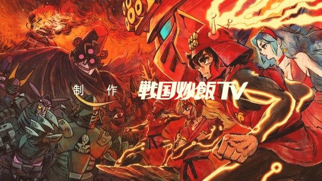 戦国炒飯TV