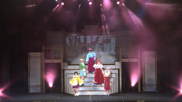 新サクラ大戦 the Stage