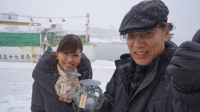吉田類 北海道ぶらり街めぐり