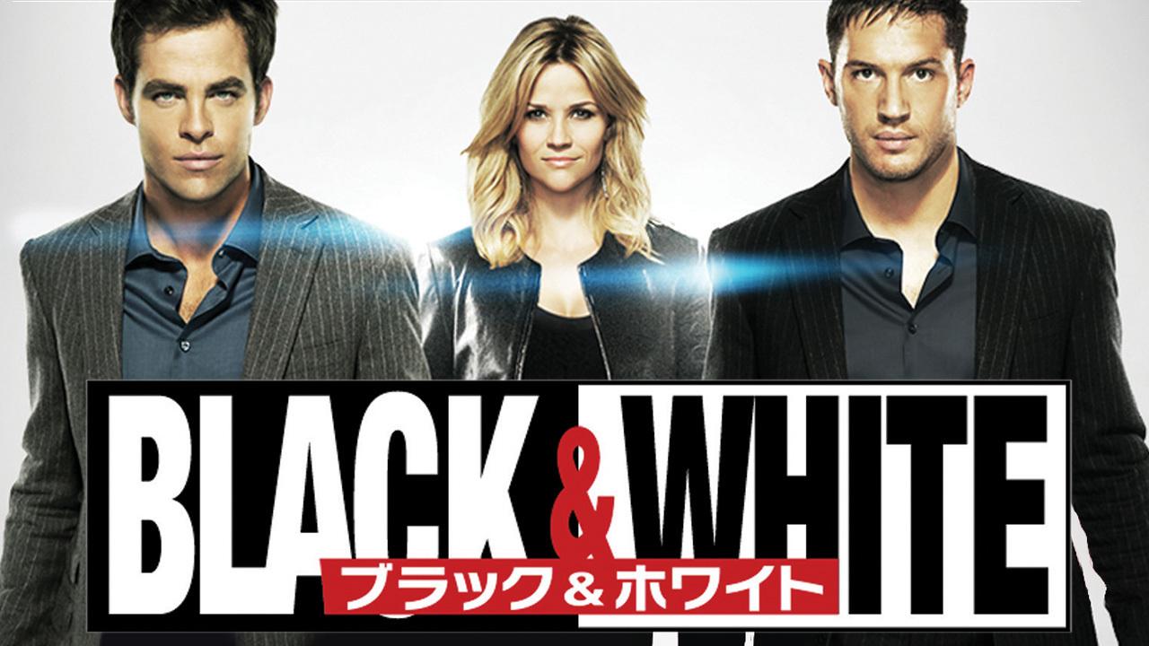 ブラック&ホワイト【panelパネル】