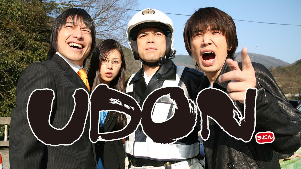 UDON【panelパネル】