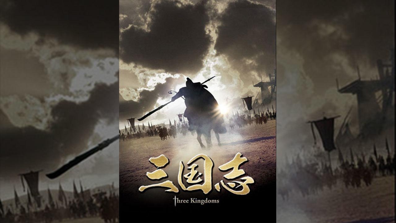 三国志 Three Kingdoms【panelパネル】