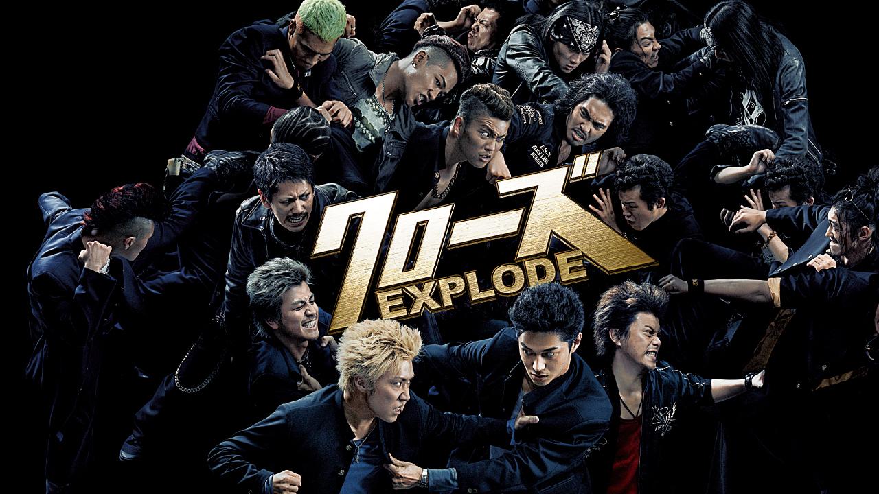 クローズEXPLODE【panelパネル】