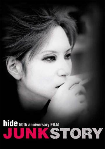 hide 50th anniversary FILM「JUNK STORY」配信中