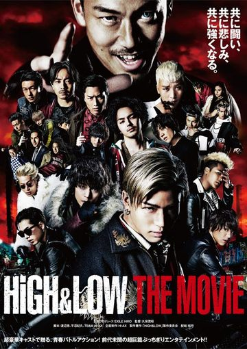 『HiGH&LOW THE MOVIE』配信中