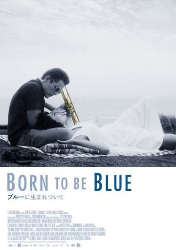 ブルーに生まれついて