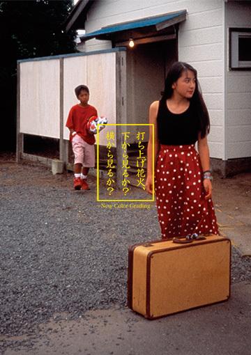 「石田ゆり子」出演作品 配信中