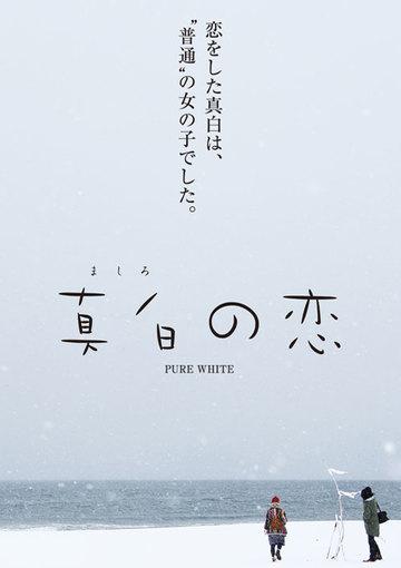 「吉高由里子」出演作品 配信中