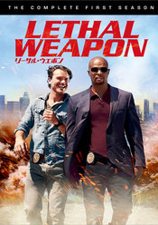 LETHAL WEAPON/リーサル・ウェポン<ファースト・シーズン>