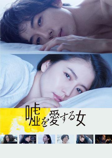 「川栄李奈」出演作品 配信中