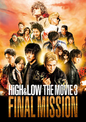 HiGH&LOW THE MOVIE3/FINAL MISSION 配信中