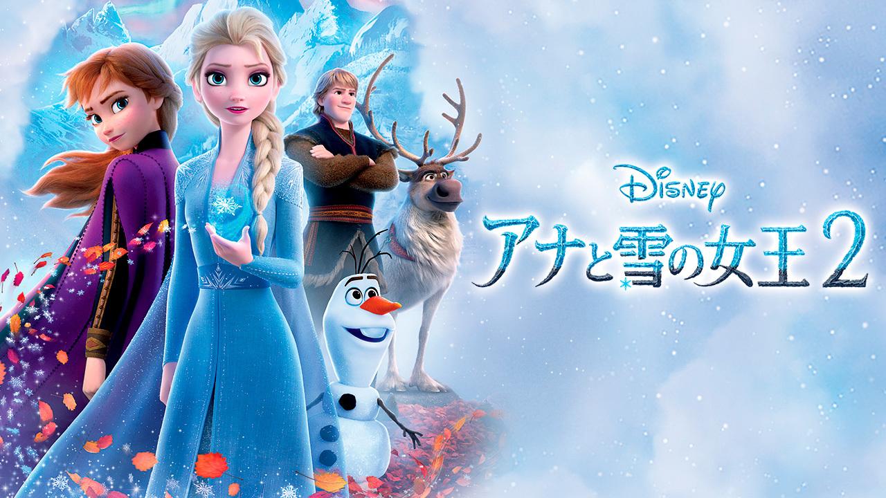 アナと雪の女王2【panelパネル】