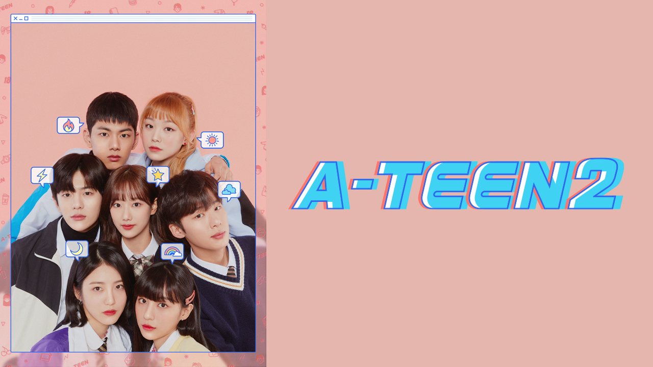 A-TEEN2