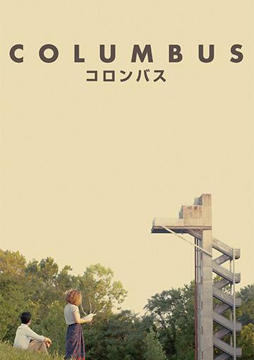コロンバス
