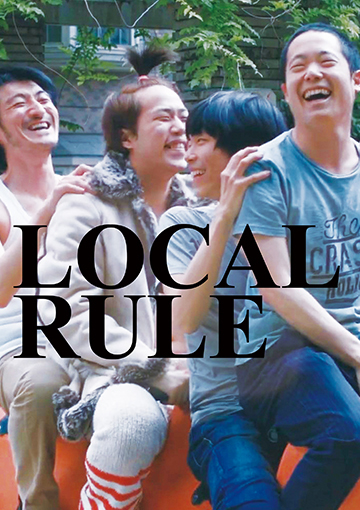LOCAL RULE