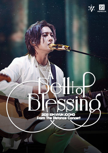 2020 KIM HYUN JOONG From The Distance Concert <A Bell Of Blessing>
