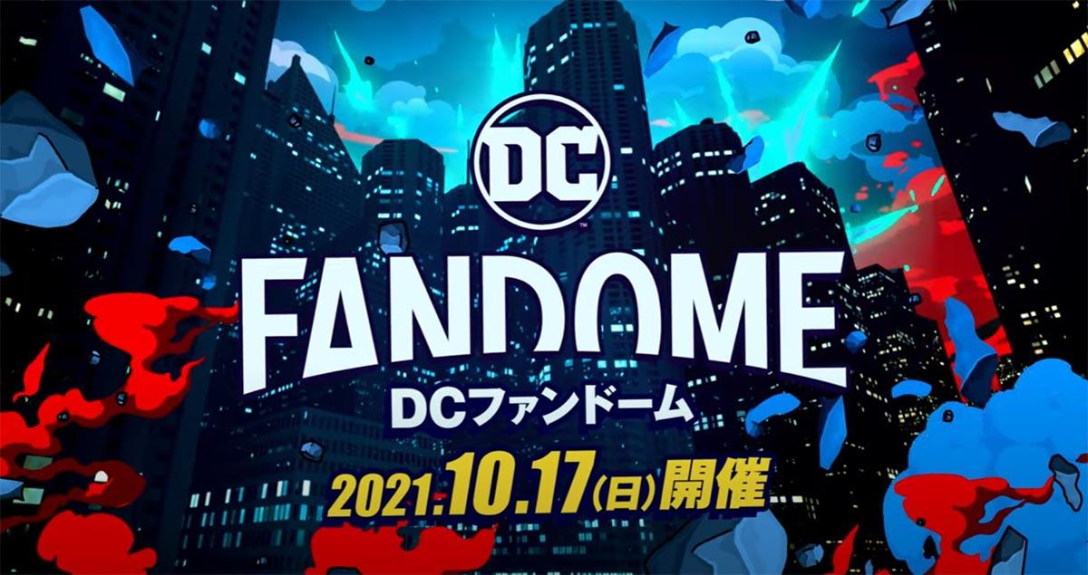 """日本時間 2021年10月17日(日)AM2:00開催!<br><br> 『THE BATMAN-ザ・バットマン-』のDCが贈る<br> アメコミファンの祭典""""DCファンドーム""""<br> ティザートレーラー<br>"""
