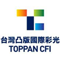 台灣凸版國際彩光