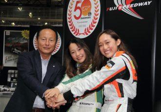 史上初!女性レーサーだけでのプロカテゴリーとは?「KYOJO CUP」が今年から開催!
