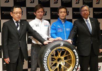 モータースポーツを支える!BRIDGESTONEが2017年の活動計画を発表。