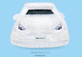 日本一ウィンカーを出さない街、岡山県で遂に!「プチプチエアロパッケージ」発売!