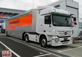 レースカーの運搬にも使われる、大型トラックの製造工程を調べてみた。