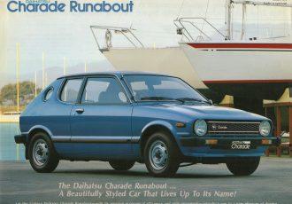 ラリーでも活躍したコンパクトカーの革命児、ダイハツG10初代シャレードとは