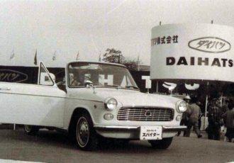 約50年ぶりの復活!?ダイハツ・コンパーノとはどんな車だったのか?