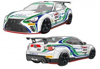 林テレンプがスーパー耐久シリーズレースに参戦を決定!!