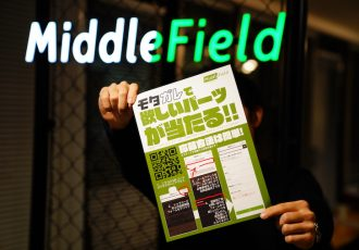 総額いくら!?モタガレが名古屋オートトレンドでアナタの欲しいパーツが当たるキャンペーンを開催!