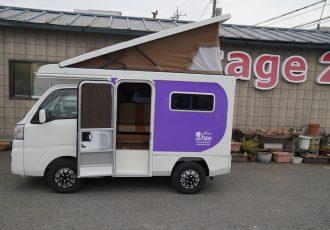 神奈川県の軽キャンピングカーがレンタルできるお店!エアロとキャンピングカーを取り扱うステージ21とは?