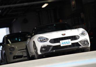 イタリア車オーナー必見!アッソインターナショナルが初主催のイベントに行ってきました!
