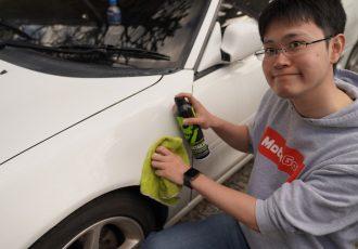 洗車シーズン到来!Motorz編集部員が気になるカーケアグッズを使ってマイカーを洗車してみました
