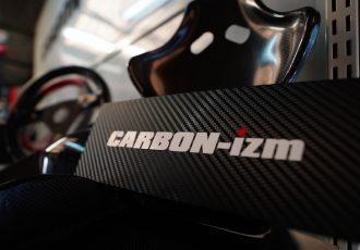 カーボンの第一人者『カーボンイズム』が目指す、もっとカーボンが身近に感じる世界とは?