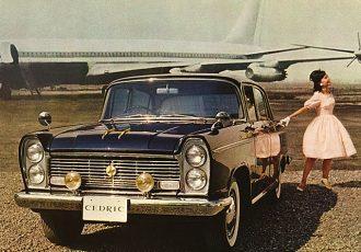 聖火を運んだ戦後日本復興の象徴、初の国産3ナンバー量産車・初代日産 セドリック