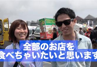 Motorz編集部がB級グルメの祭典を勝手に開催!?SUPER GT 富士500kmレースの屋台村をレポート!