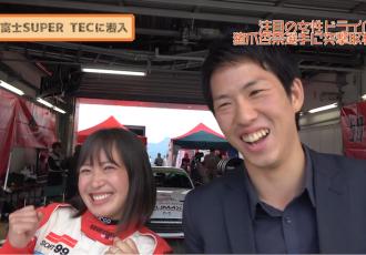 Motorz大注目の若手女性ドライバー!SUPER TEC 24時間レースで猪爪杏奈選手にインタビューしてみた!