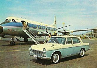 かつて『三大自動車メーカー』と呼ばれていたいすゞが描いた夢とは?フルサイズセダンのベレルを知っていますか?