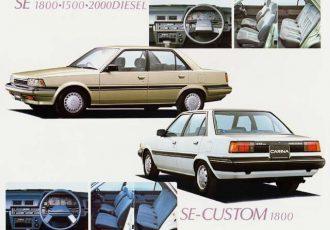 ファミリーセダン化しつつ、最初で最後の3S-G搭載グレードもあった4代目トヨタカリーナ