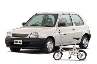 オマケの自転車、まだ持ってる人いますか?無印良品の果敢な挑戦、MujiCar1000