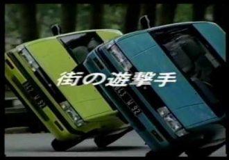 バブルの頃を覚えていますか?1980年代の名車CM4選