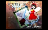 Touhou Kishinjou ~ Double Dealing Character