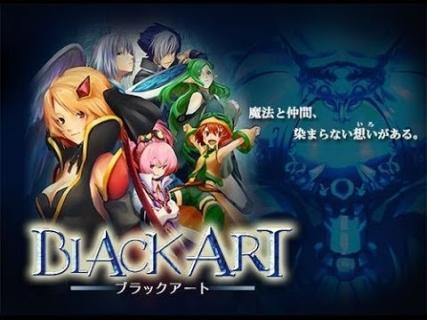 BlackArt