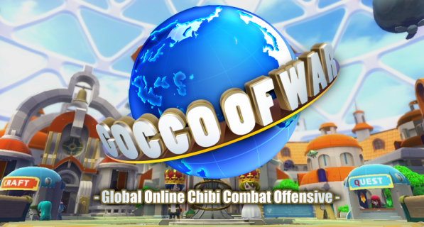 Gocco of War