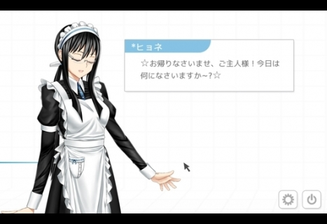 Analogue: A Hate Story