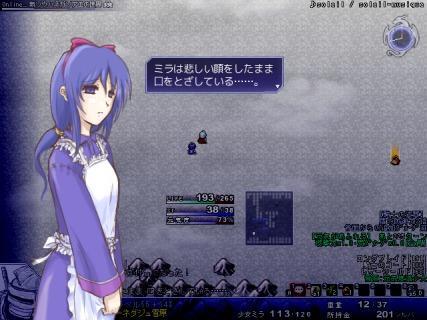 片道勇者プラス