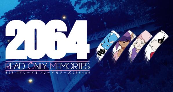 2064: Read Only Memories (リードオンリーメモリーズ)